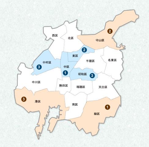 nagoyatizu