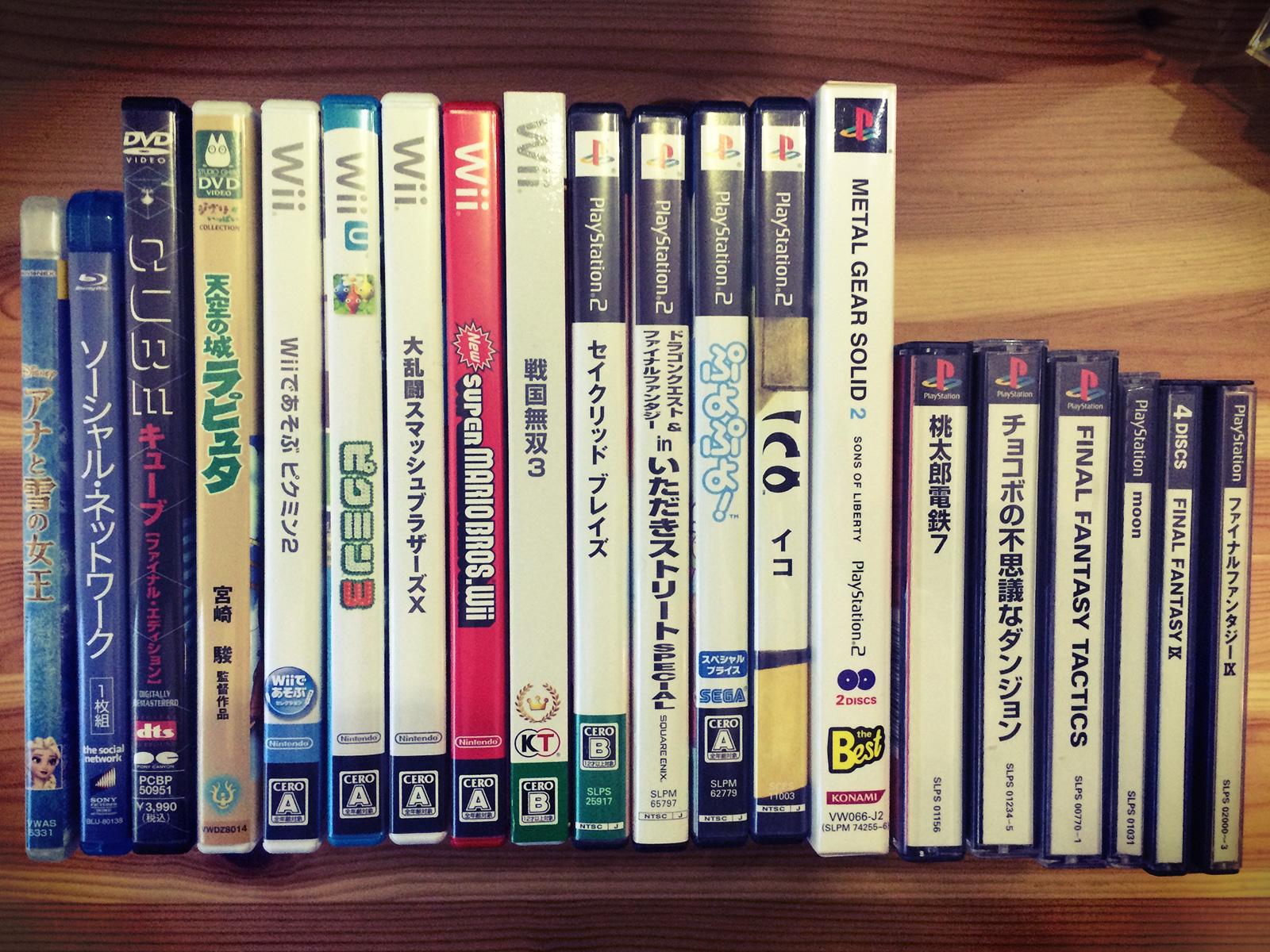 ゲーム・映画のディスクたち
