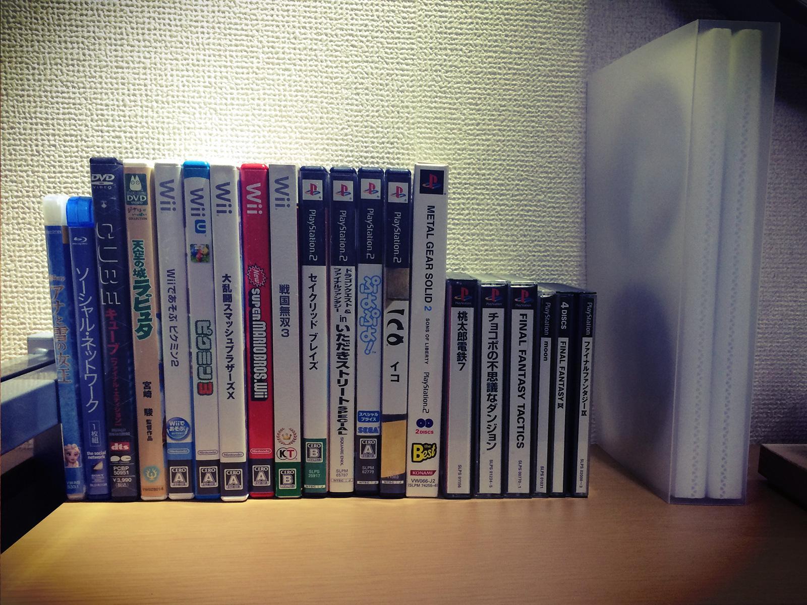 ゲームと映画のディスクをファイリング