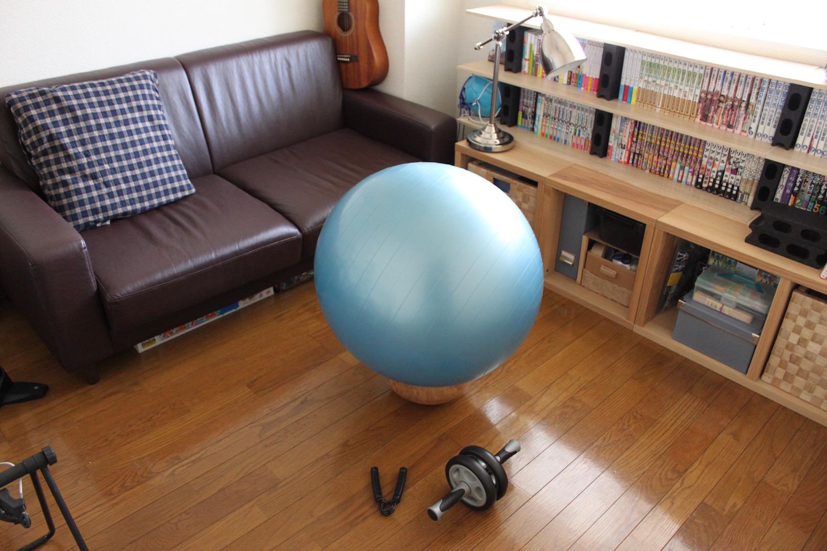 趣味部屋After:運動