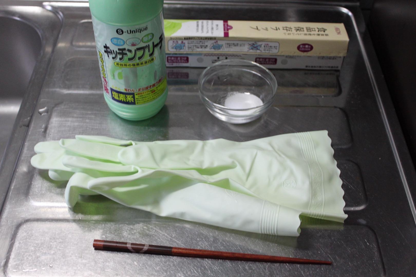 キッチンコーキング部分カビ:片栗パック準備