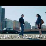 [映画感想] スティーブ・ジョブズ(2015)は本当に舞台裏だった!彼が嫌いな私も楽しめました